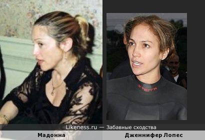 На этом фото Мадонна похожа на Дженнифер Лопес