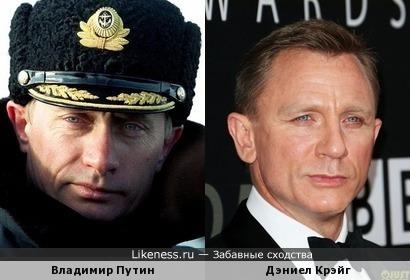 Путин и Крэйг: глаза и лыба