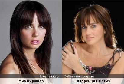 Миа Киршнер и Флоренция Ортиз