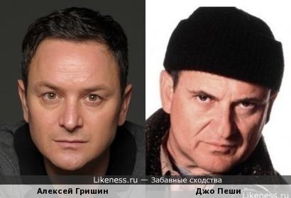 Алексей Гришин и Джо Пеши