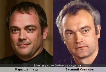 Марк Шеппард и Василий Савинов