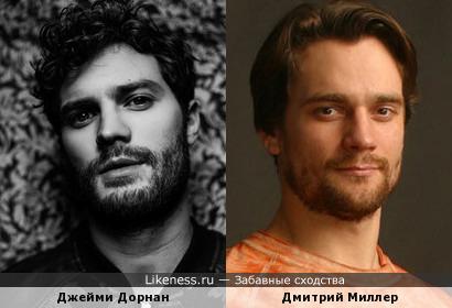 Джейми Дорнан и Дмитрий Миллер