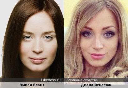 Эмили Блант и Диана Игнатюк