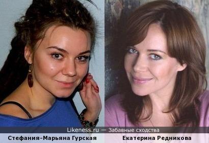 Стефания-Марьяна Гурская и Екатерина Редникова