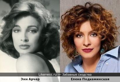 Энн Арчер и Елена Подкаминская