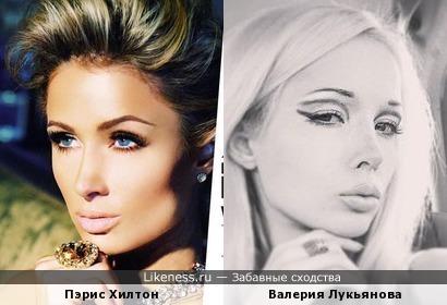Пэрис Хилтон и Валерия Лукьянова