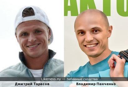 Дмитрий Тарасов и Владимир Панченко