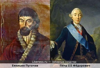 Емельян Пугачев выдал себя за Петра III Фёдоровича