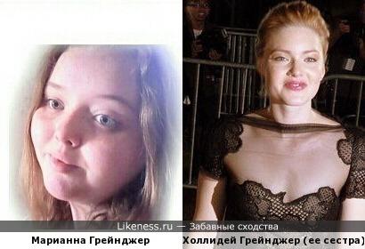 Марианна Грейнджер похожа на свою сестру Холлидей Грейнджер