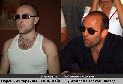 Парень из Украины реально похож на Джейсона Стэтхэма