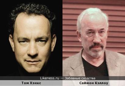 Том Хэнкс похож на Саймон Кэллоу