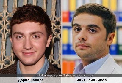 Илья Глинников похож на Дэрила Сабара