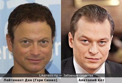 Лейтенант Ден местами похож на Анатолия Кот