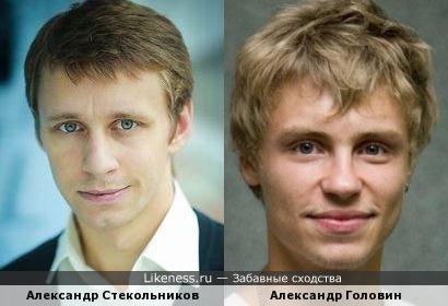 Александр Стекольников и Александр Головин (2 Сашки-Двойняшки)