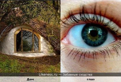дом похож на глаз