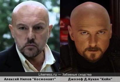 Алексей Нилов похож на Кейна из братства НОД