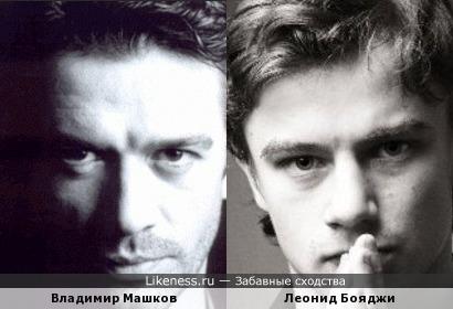 Сила взгляда глаз Владимира Машкова похожа со взглядом Леонида Бояджи