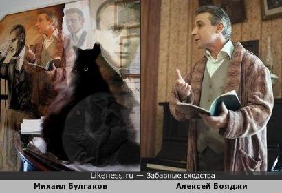 Алексей Бояджи в роли Михаила Ьулгакова
