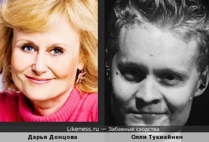 Дарья Донцова похожа на Олли Тукиайнен (гитарист Poets of the fall)