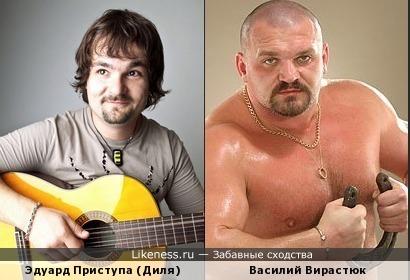 Эдуард Приступа похож на Василия Вирастюка