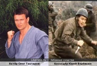 Каскадёр Юрий Верёвкин похож на Олега Тактарова