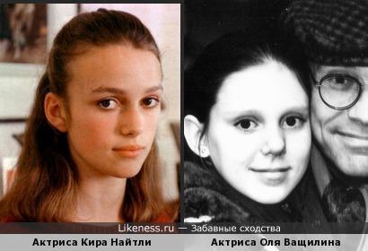 Оля Ващилина похожа на Киру Найтли
