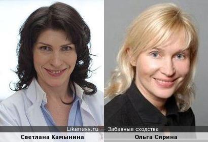 Светлана Камынина и Ольга Сирина - как сестрёнки !