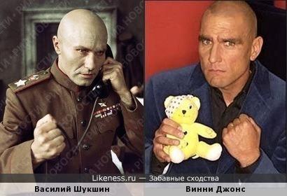 Василий Шукшин и Винни Джонс