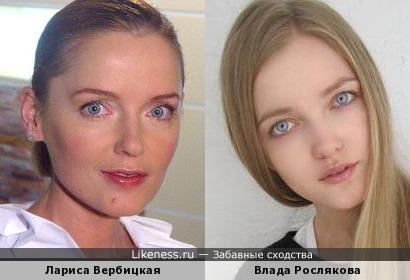 Влада Рослякова и Лариса Вербицкая