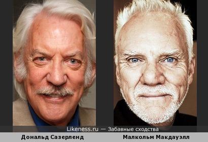 Дональд Сазерленд похож на Малкольм Макдауэлла