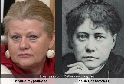Ирина Муравьёва похожа на Елену Блаватскую