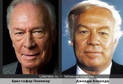 Кристофер Пламмер похож на Джорджа Кеннеди