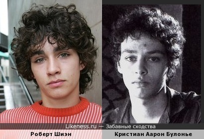Роберт шиэн и Кристиан Аарон Булонье