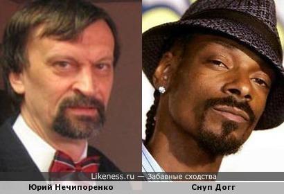 Юрий Нечипоренко похож на Снуп Догга