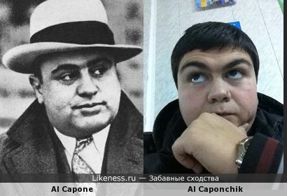 Al Caponchik похож на Al Capone