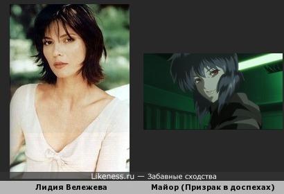 Лидия Вележева похожа на майора Кусанаги