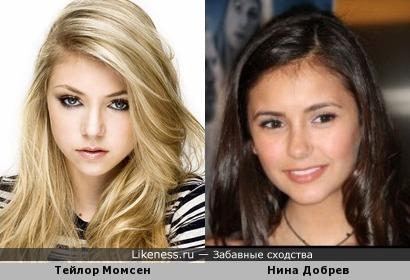 Тейлор Момсен похожа на Нину Добрев?