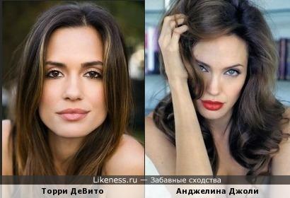 Торри ДеВито vs Анджелина Джоли
