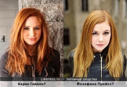 Карен Гиллан и Йозефина Пройсс ,рыженькие сердцеедки