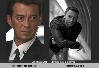 Максим Дрозд смахивает на Николая Добрынина