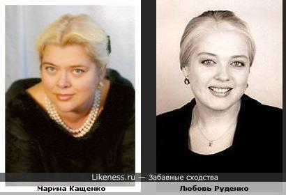 Марина Кащенко и Любовь Руденко похожи