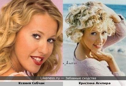 Ксения Собчак похожп на Кристину Агилеру