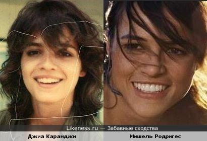 Мишель Родригес похожа на Джию Каранджи