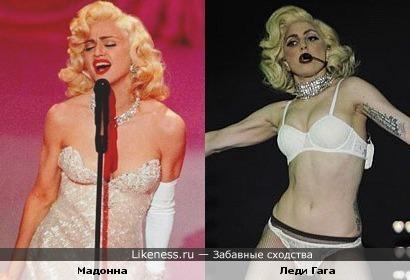Леди Гага похожа на Мадонну