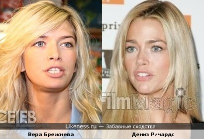 Дениз Ричардс и Вера Брежнева