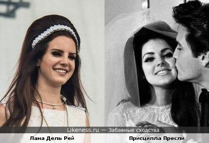 Лана Дель Рей и Присцилла Пресли