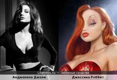 Анджелина Джоли и Джессика Рэббит