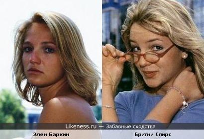 Элен Баркин и Бритни Спирс похожи