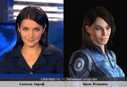 """Салима Зариф (Ведущая """"Вестей"""") похожа на Эшли Уильямс (Персонаж серии Mass Effect)"""