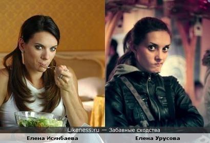 Волгоградские спортсменки самые красивые